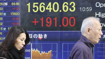 Asia stocks lower ahead of Europe data, US sales