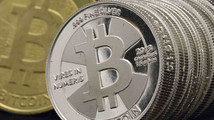 U.S. attorney subpoenaed Mt Gox, other bitcoin businesses-source