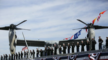 USS Somerset commissioned as Flight 93 tribute