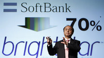 SoftBank CEO to discuss US mobile industry after regulatory rebuff
