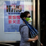 H7N9 bird flu can spread in mammals: study