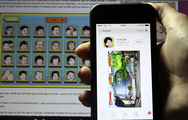 Protest apps bring hi-tech flair to Thai rallies