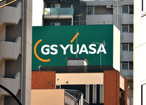 The logo of Japanese battery maker GS Yuasa is seen at a company's offices in Tokyo, on January 24, 2013
