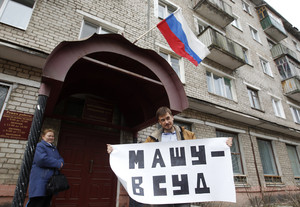 Verzilov, husband of jailed punk group Pussy Riot band member Tolokonnikova, holds a placard outside a court building in Berezniki