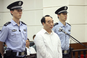 China sex tape official: I'm a lecher but no crook