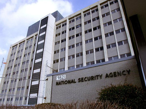 View of the National Security Agency (NSA) in the Washington suburb of Fort Meade, Maryland, on January 25, 2006